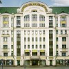 Marriott Tverskaya Hotel Moskau